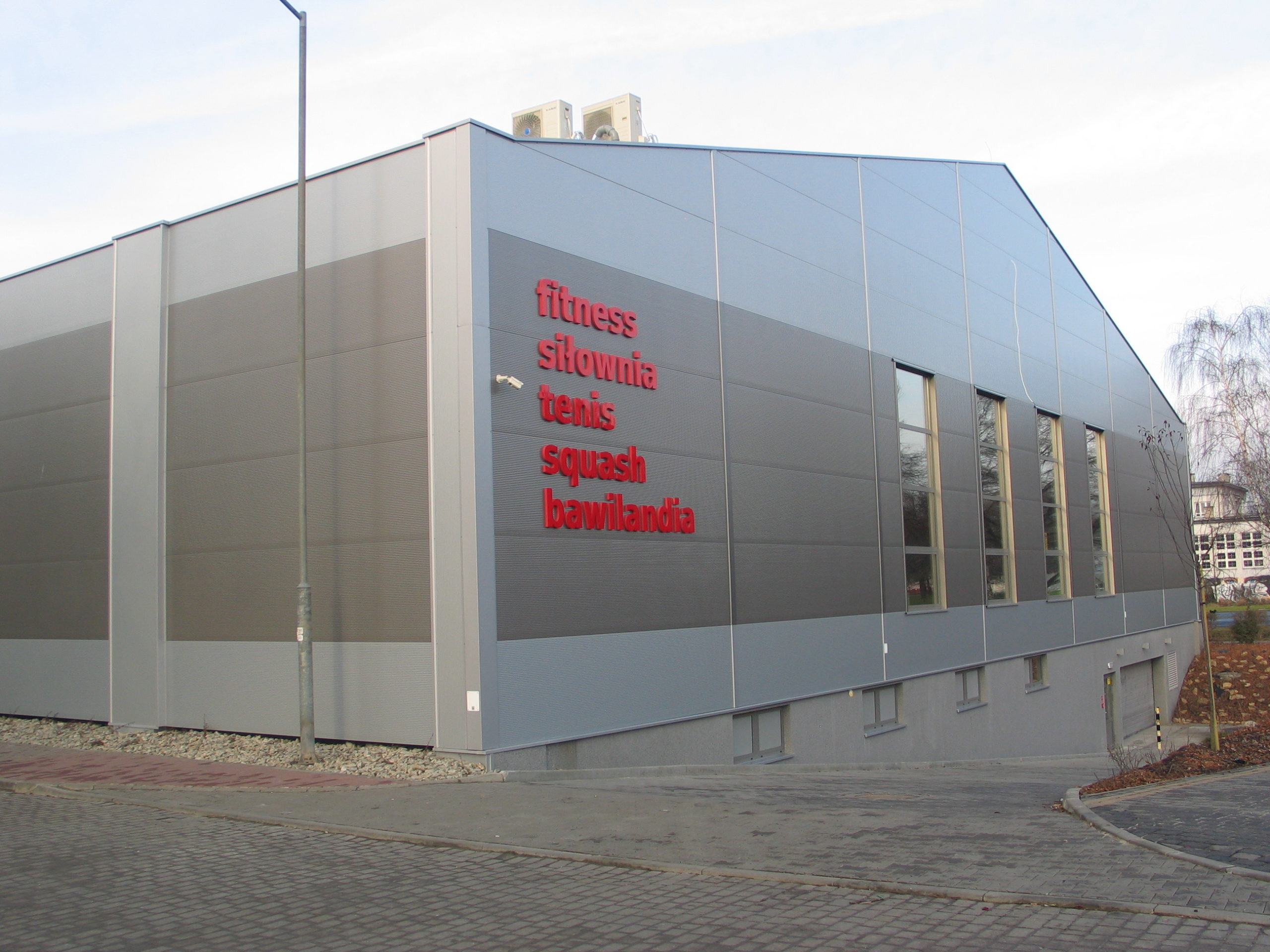 Hala Sportowa w Dąbrowie Górniczej